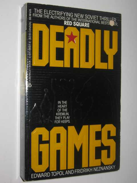 Image for Deadly Games