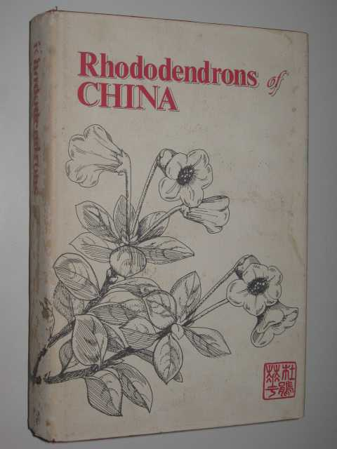 Image for Rhododendrons of China