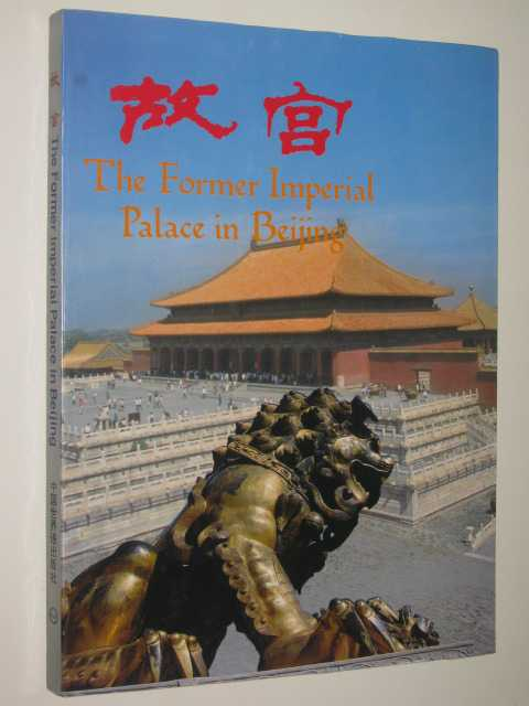 Image for The Former Imperial Palace in Beijing