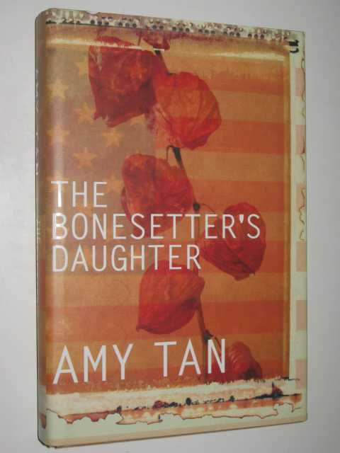 Image for The Bonesetter's Daughter