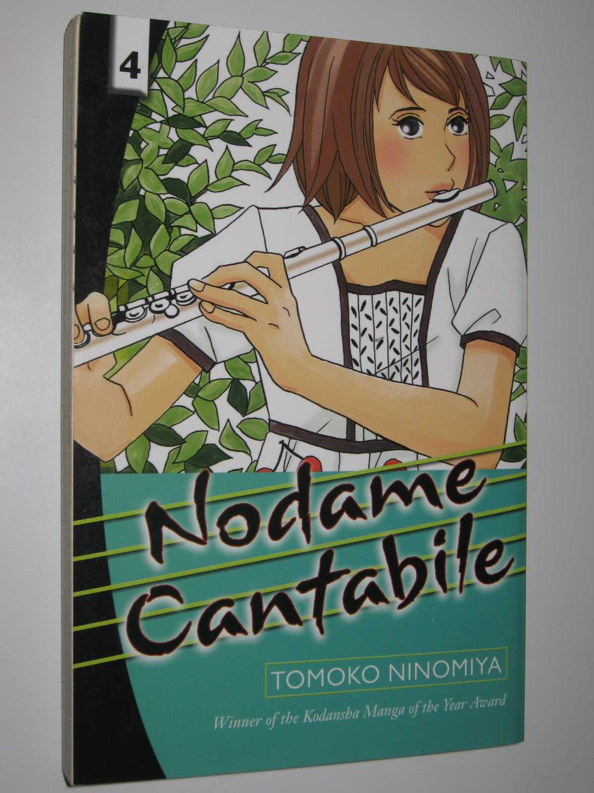 Image for Nodame Cantabile, Volume 4
