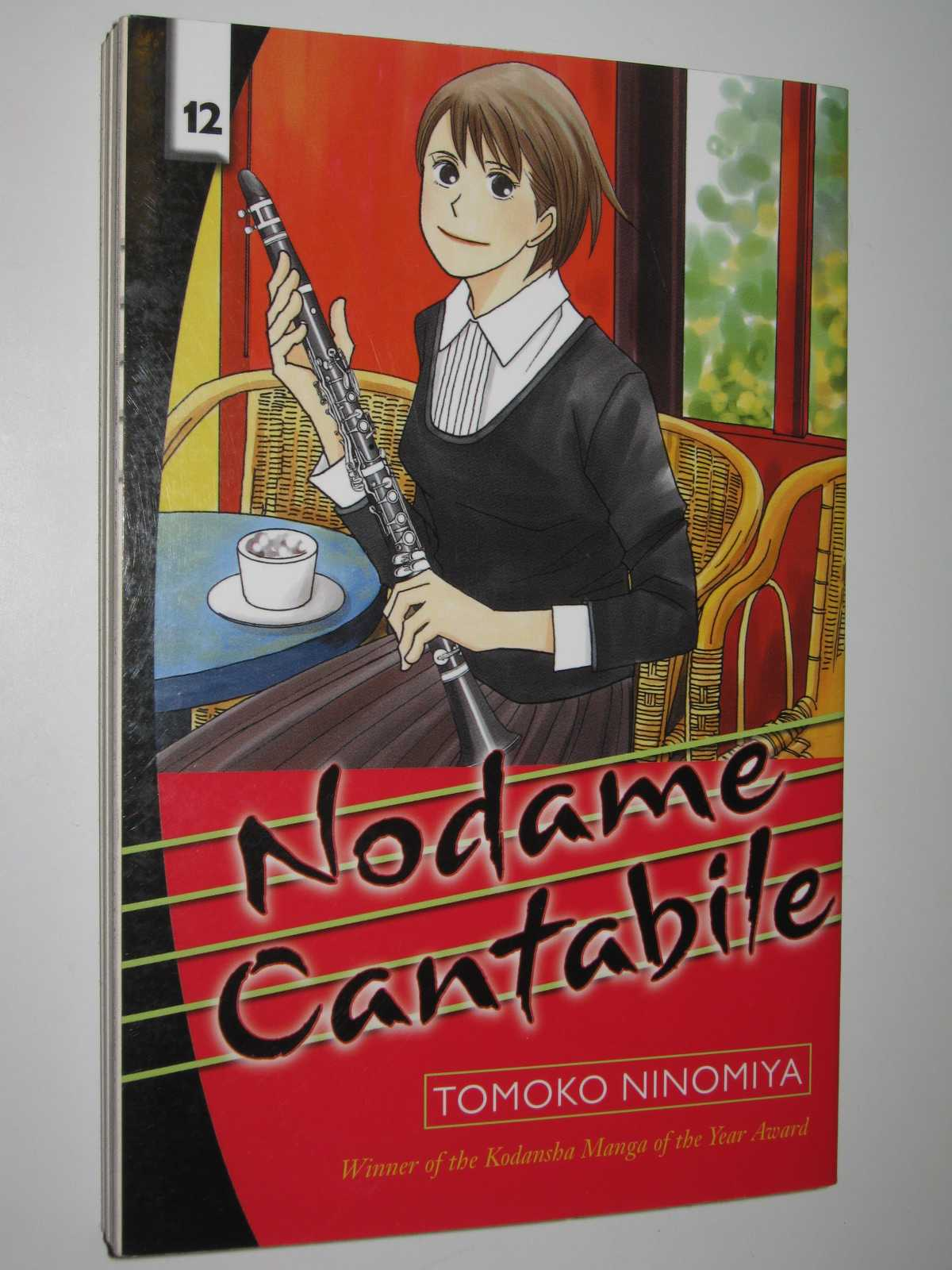 Image for Nodame Cantabile, Volume 12