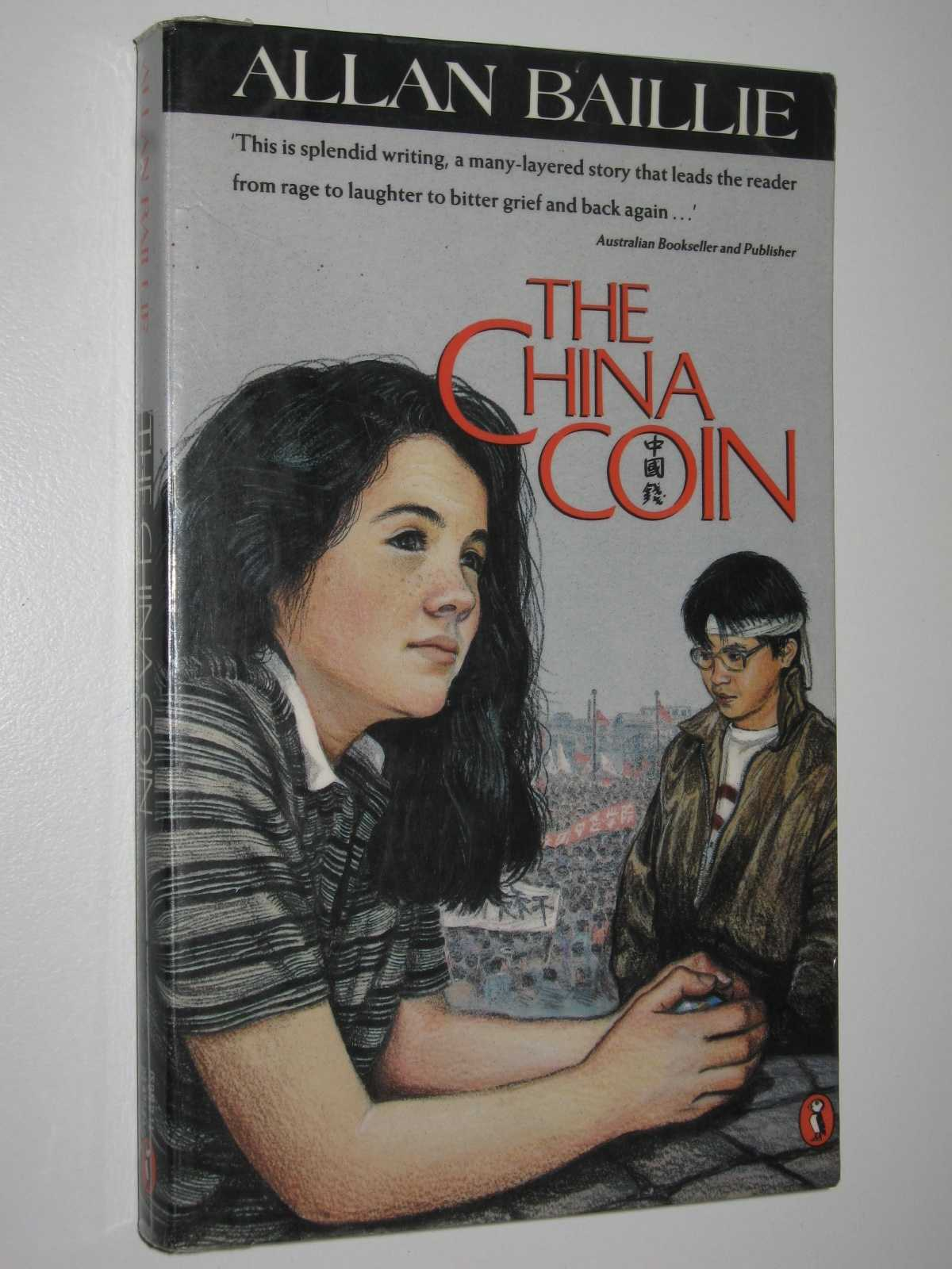 Image for The China Coin